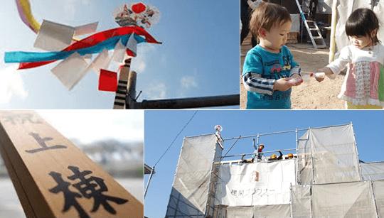 ご近所への配慮、日本の文化も大切に