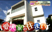 2012年10月15日(月)RKB「今日感テレビ OH!イエイ」