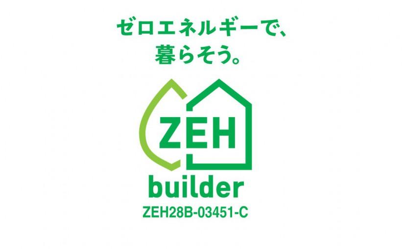 ZEHbuilder_logo2_copy