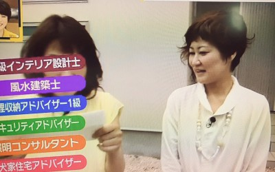 7/25(火)『ももち浜ストア』で放送されました^^