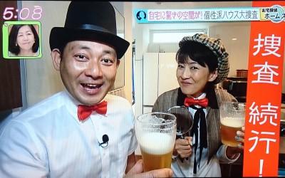めんたいワイドで紹介されました!!