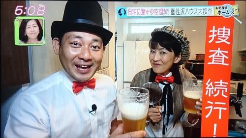 2017年10月19日めんたいワイド