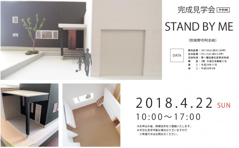 スクリーンショット 2018-03-14 09.24.36