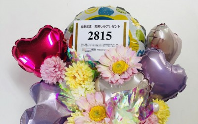 7/28 お餅まき当選番号発表