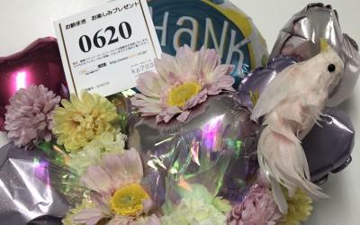 10/7 お餅まき当選番号